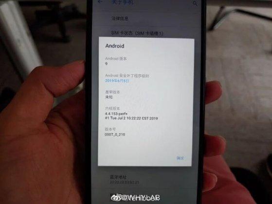 Yuvarlak Kamera Modülüyle Yeni Bir Nokia Telefon Ortaya Çıktı!