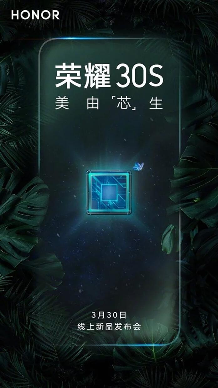 Honor 30S'in Tasarımı Tamamen Ortaya Çıktı!