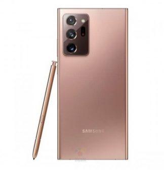 Samsung Galaxy Note 20 Ultra-5G