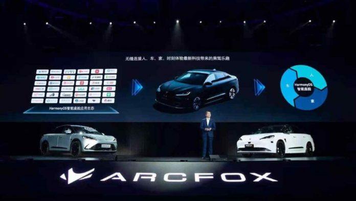 Huawei Arcfox Alpha S dis