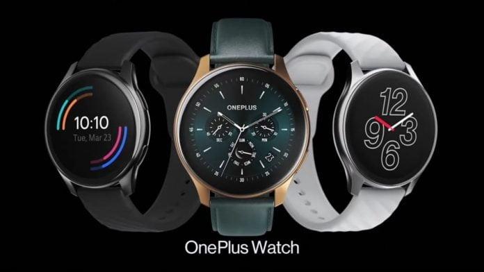 OnePlus Watch, dis
