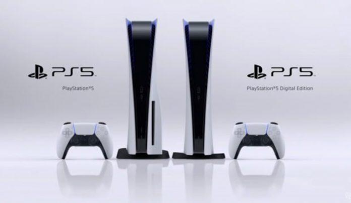 Sony PlayStation 5 ic