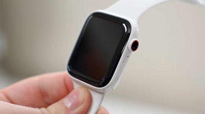 Apple Watch 7 dis