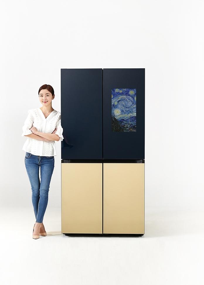 Buzdolabını