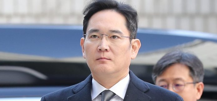 Samsung Varisi Lee Jae-yong