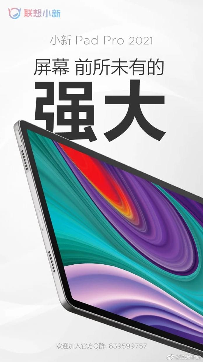 Lenovo Xiaoxin Pad Pro 2021 ic