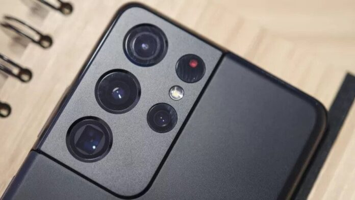 Galaxy S21 Kamera Güncellemesi