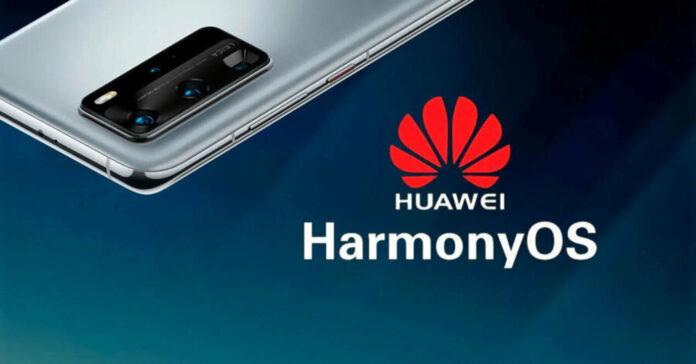 HarmonyOS 2.0 100 Milyondan Fazla Kullanıcıya Erişti