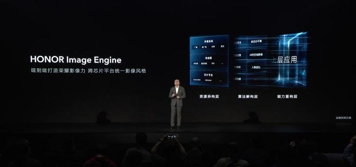 Honor-Image-Engine
