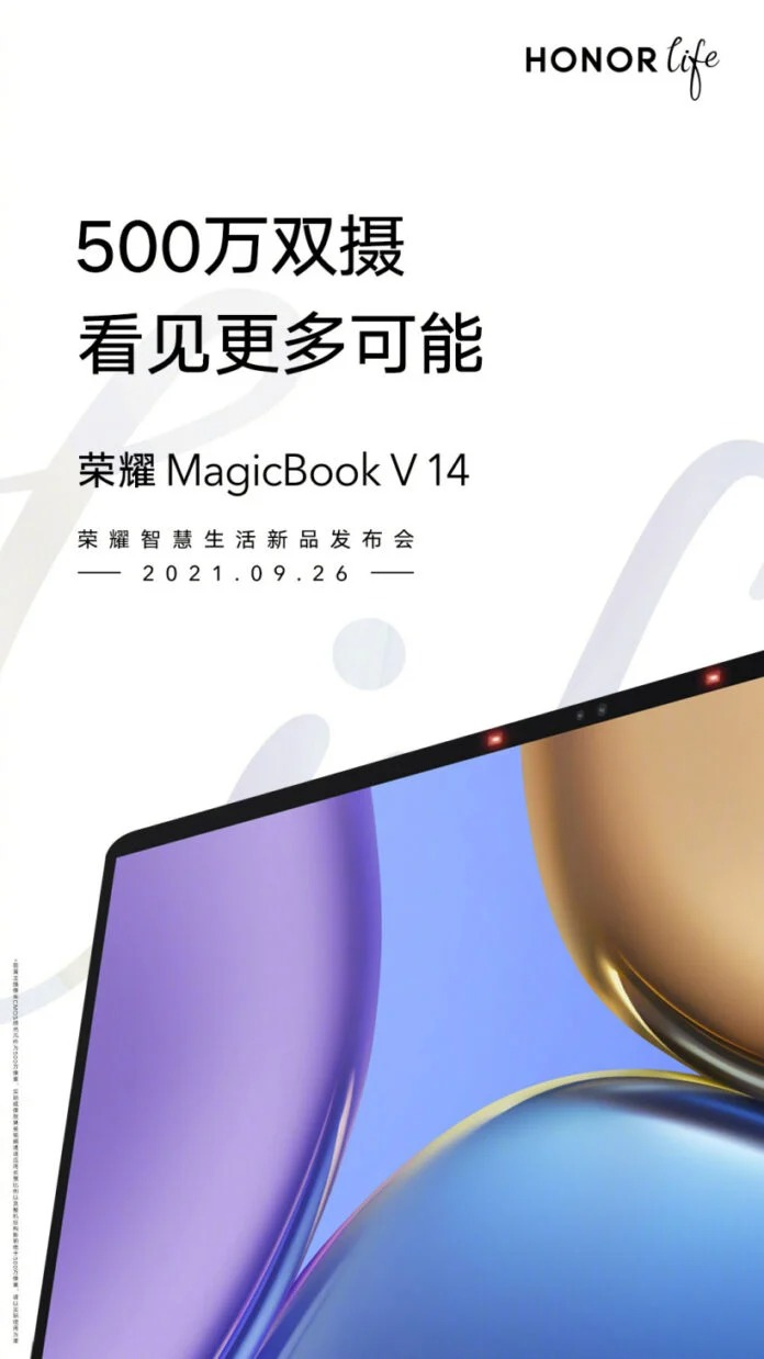 honor-magicbook-v141