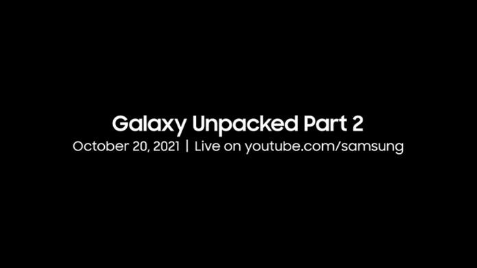 Samsung-Galaxy-Unpacked-Part-2